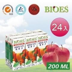 [綠工坊] 100%純天然蘋果汁 原汁 200ml 無加糖 非濃縮還原 24入 囍瑞(喜瑞)BIOES