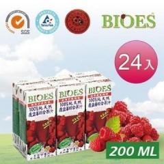 [綠工坊] 100%純天然覆盆莓綜合原汁 200ml 無加糖 非濃縮還原 24入 囍瑞(喜瑞)BIOES