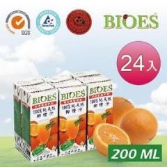 [綠工坊] 100% 純天然柳橙汁 原汁 200ml 無加糖 非濃縮還原 24入 囍瑞(喜瑞)BIOES
