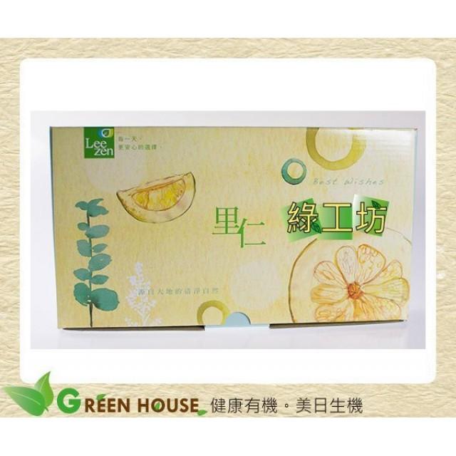 [綠工坊] 素皂 柚子皂 薄荷皂 天然無添加 不傷肌膚 對環境友善 6入組 禮盒 里仁