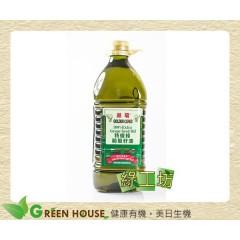 [綠工坊] 特級100% 純葡萄籽油 3000ML 高發煙點 純正西班牙原裝進口油品 囍瑞 BIOES