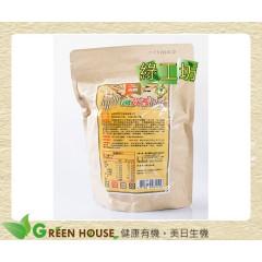 [綠工坊] 有機黃耆 養生包 肯寶 KB99