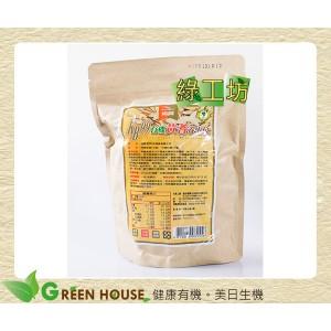 [綠工坊] 有機黃耆 調理包 大片 輪切小片 2種 肯寶 KB99