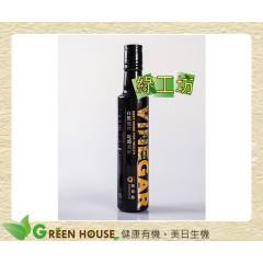 [綠工坊] 芒果醋 玫瑰醋 鳳梨醋 自然熟成法 整顆果物榨取發酵 非濃縮果汁釀造 無防腐劑 釀美鋪