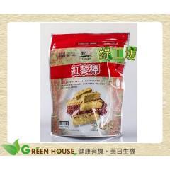 [綠工坊] 紅藜棒 口感酥鬆爽脆、淡淡鹹香 無防腐劑 里仁