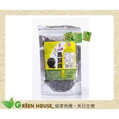 [綠工坊] 民生 在地黑豆鼓 80g-原味 無添加防腐劑、無添加色素