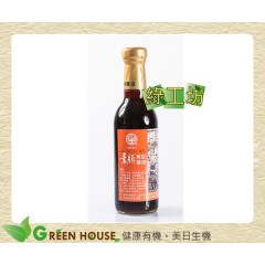 [綠工坊] 全素 民生 素顏黑豆醬油 原汁自然滴出工法不經壓榨 無添加 300ml