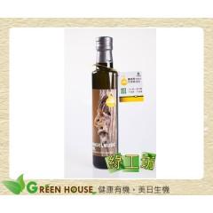 [綠工坊] Fendler 第一道冷壓 榛果仁油 榛果油 高發煙點 林博 奧地利原裝