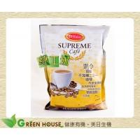 [綠工坊] 全素 凱令即溶無糖拿鐵咖啡 採用豆奶 無奶精等添加物 凱令國際