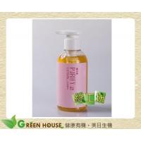 [綠工坊] 淨膚顏 洗面醋乳 天然發酵醋主原料 天然起泡成份 釀美舖