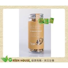 [綠工坊] 輕烘焙核桃 原味核桃 天然無調味 低溫烘焙 活力穀
