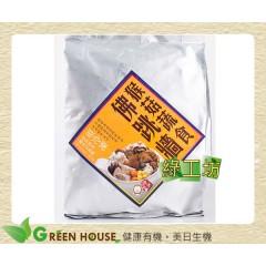 [綠工坊] 奶蛋素 猴菇蔬食佛跳牆 無防腐劑 非基改原料 低溫宅配 年菜