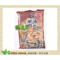 [綠工坊] 蛋素 麻油猴頭菇 麻油猴頭菇煲湯 800g 素之都