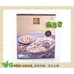 [綠工坊] 全素 四神食膳包 燒酒食膳包 2種 湯底包 綠源寶