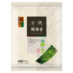 [綠工坊] 有機燒海苔 20.8g (8枚)  包壽司 直接吃 都適合橘平屋