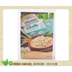 [綠工坊] 有機冰湖五穀麥片 超商取貨付款 米森