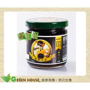 [綠工坊] 梅精之彩 麥芽飴 天然 無添加物 九龍齋
