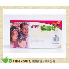 [綠工坊] DDS1 專利乳酸菌粉 120億 24包 隨身包 康醫  THM