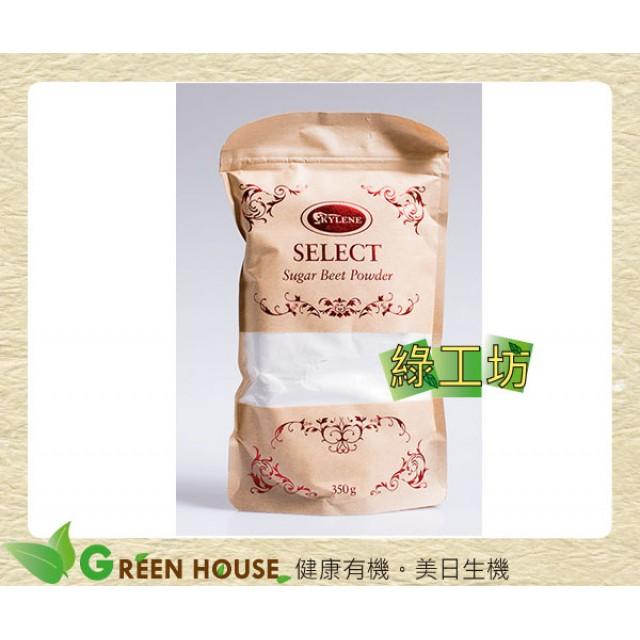 [綠工坊] 甜菜根糖粉 350g KYLENE 凱令