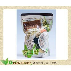 [綠工坊] 有機五色十穀米 多穀米 慈心有機認證 青荷  米森