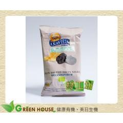 [綠工坊] 全素 有機洋芋片 - 松露風味 小包裝 40g/包 爽雅 西班牙 囍瑞