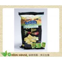 [綠工坊] 全素 有機洋芋片 - 橄欖油風味 小包裝 40g/包 爽雅 西班牙 囍瑞