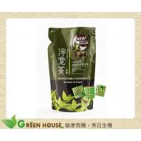 [綠工坊] 淨覺茶 天然茶籽碗盤蔬果洗潔液 天然洗碗精 補充包 茶寶