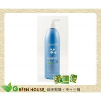 [綠工坊] 普樂淨海洋礦物洗髮精 完全純天然可深層洗淨污垢角質 97%之高生物分解