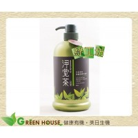 [綠工坊] 淨覺茶 天然茶籽碗盤蔬果洗潔液 天然洗碗精 茶寶