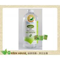 [綠工坊] 乾洗手劑 填充桶 榮獲防疫產品推薦 1000ml 潔芬