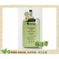 [綠工坊] PiPPER STANDARD 鳳梨酵素洗碗精 (柑橘) 900ml  沛柏 買2瓶送1個洗衣袋