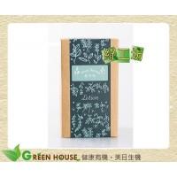 [綠工坊] Dudu-Osun 乳液 乳木果油 乳液 森呼吸